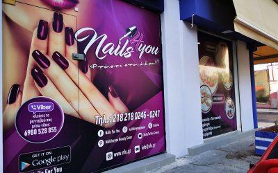Nails 4 you: Περιοχές υψηλής αποδοτικότητας στη διάθεση των franchisees